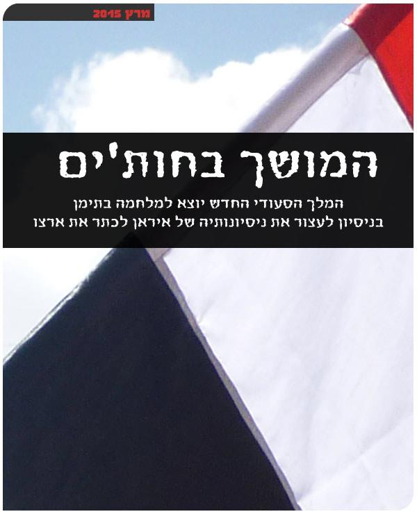 צילום: איברהים קאסים, ויקיפדיה