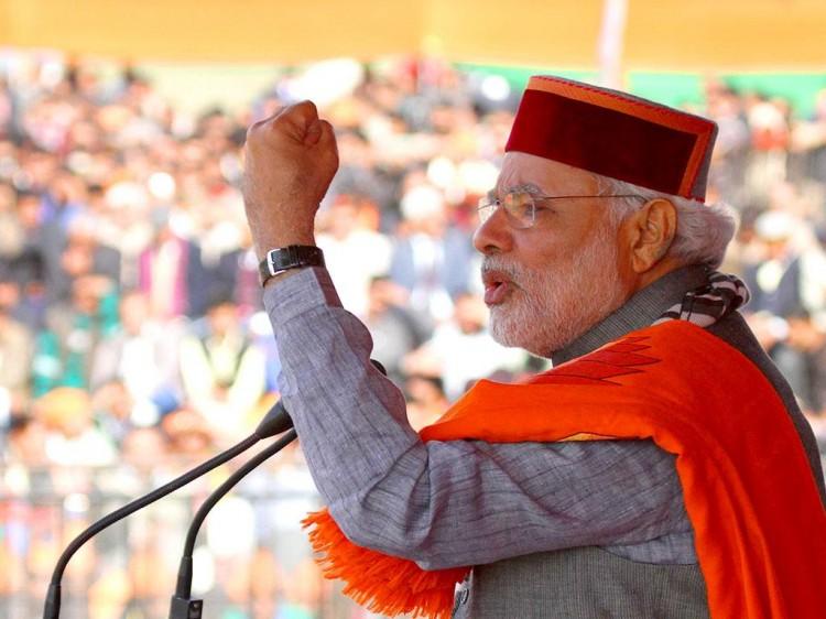 נארנדרה מודי - יזניק את הכלכלה ההודית קדימה? צילום: אתר הקמפיין